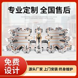 深圳一出八热流道系统