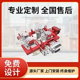 阳江整体式针阀热流道系统