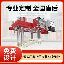 深圳整体式热流道系统