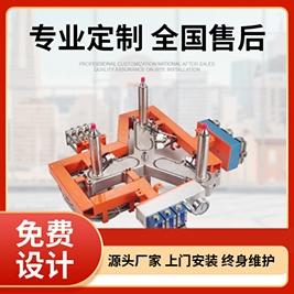 深圳液压热流道系统